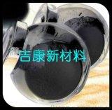 富勒烯C60  99.9%纯度