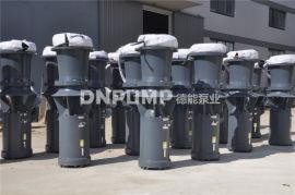 QSZ简易轴流泵--铸铁500QSZ-6.3-55