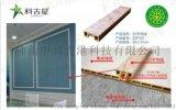 四川竹木纤维集成墙板450工程板 厂家直销