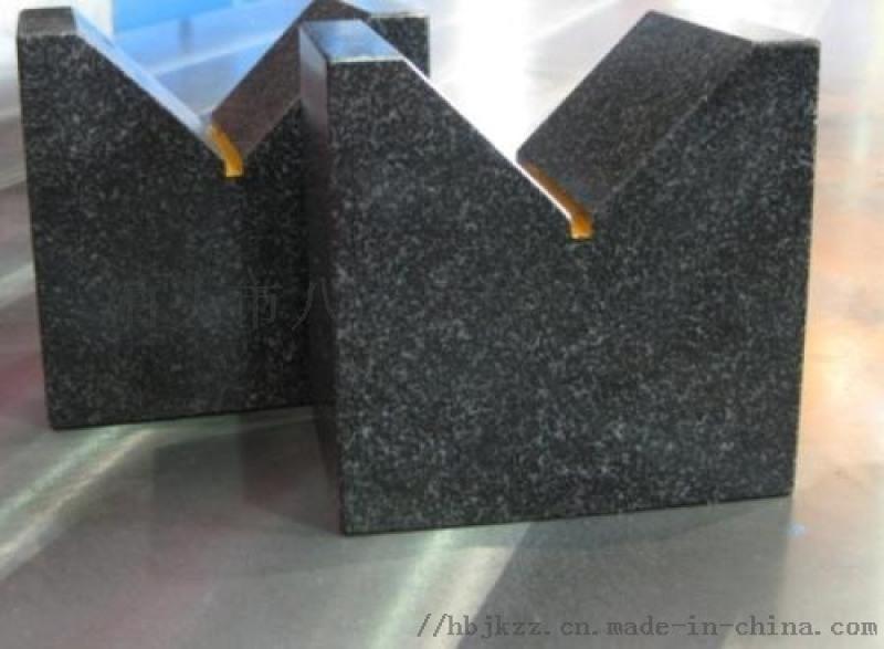 八方量仪花岗石V型架的优点