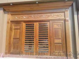 广东铝合金门厂红海豚铝合金推拉门窗