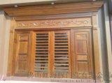 廣東鋁合金門廠紅海豚鋁合金推拉門窗