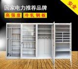 电力工具柜/电力工器具