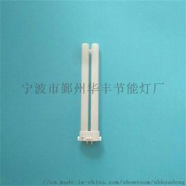 单H 13W 5000K方四针台灯护眼节能灯管