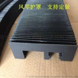 **兴防护罩风琴防护罩导轨防护罩钢板防护罩丝杠防护罩