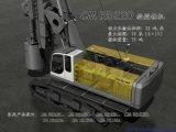 旋挖钻设计外包 技术研发