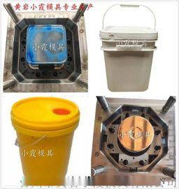 台州塑料注射模具胶水桶模具品牌