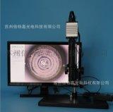 XDC-10AT-920HD型同轴光视频显微镜 苏州现货