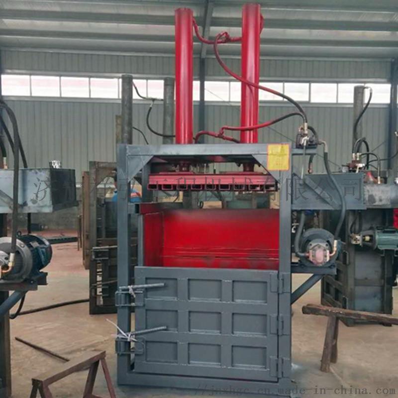 棕衣立式液压打包机 椰丝油压捆包机 标准打包机