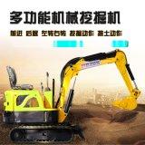 果园专用挖掘机 无尾挖掘机厂家 履带式微型挖掘机