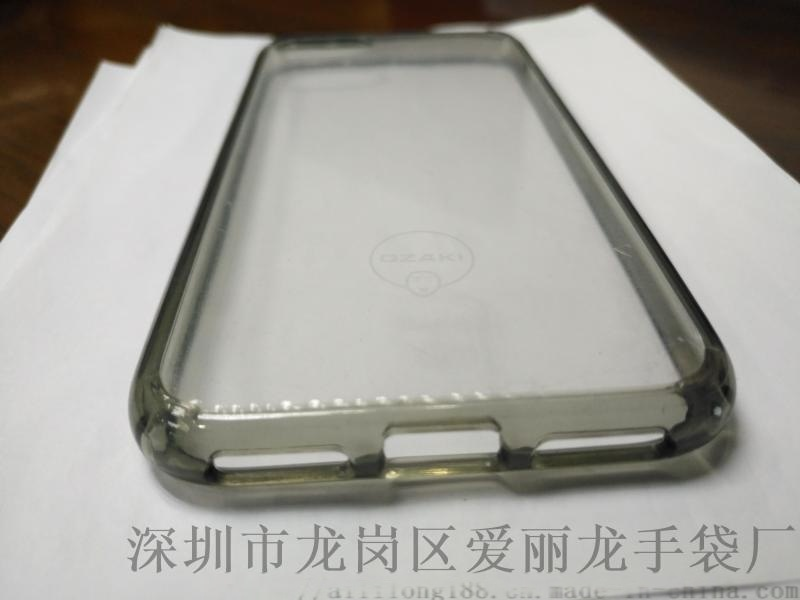 TPU+PC材質手機套