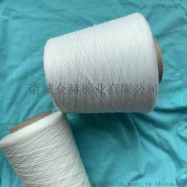 众赫精梳全棉纱21支 紧赛纺纯棉纱21s 棉纱厂家