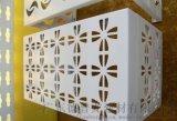 云南昆明1.5厚铝合金空调外机罩【白色雕花空调罩】