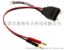 H480云台充电线 yuneec 昊翔充电转接线