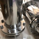 熱水器永磁除垢器 不鏽鋼定製 除垢防垢 永磁除垢器