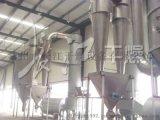 旋转闪蒸干燥机厂家哪家好,长江干燥优质选择