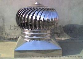 A直径为980屋顶排风机600型304不锈钢排风机