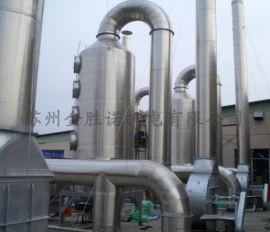 不锈钢净化塔,聚丙烯洗涤塔,喷淋塔设备
