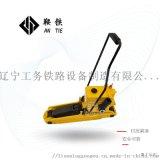 鞍鐵液壓起撥道器YQB-250地鐵施工設備