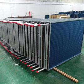 铜管表冷器厂家