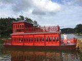 四川私人水庫生態園水上餐飲船 雙層畫舫船