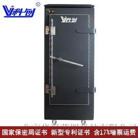 科创KC-7035PL电磁屏蔽机柜