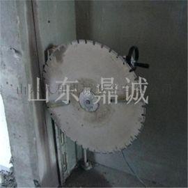 全自动钢筋混凝土切墙机 带轨道的电动切墙机