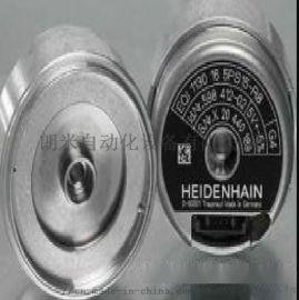 Heidenhain編碼器