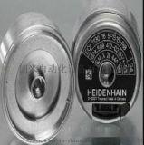 Heidenhain编码器