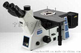 宁波舜宇倒置金相显微镜