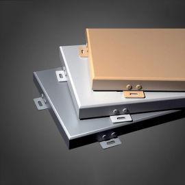 襄阳室内装饰铝单板报价