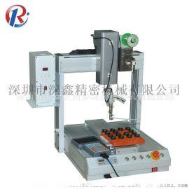 661空调焊锡机瑞德鑫小型家用电器自动焊锡设备