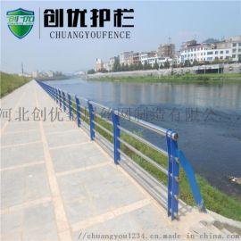 景观护栏不锈钢桥梁栏杆护栏河道护栏栏杆桥梁防撞护栏