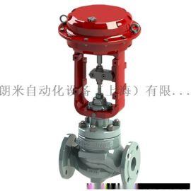 masonilan 气动薄膜调节阀
