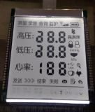 治疗仪用LCD液晶显示屏