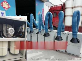 佳洁宝焊烟空气净化除尘器,焊烟除尘设备,焊烟机