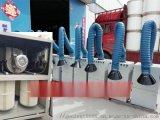佳潔寶焊煙空氣淨化除塵器,焊煙除塵設備,焊煙機