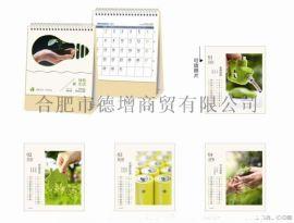 合肥台历挂历设计制作 合肥台历挂历对联印刷