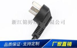 三芯CCC直插插头PVC绝缘电源线插头电源线