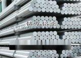 美国进口2A02高强度铝合金板