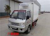 小型冷藏车   福田驭菱2.6米冷藏车