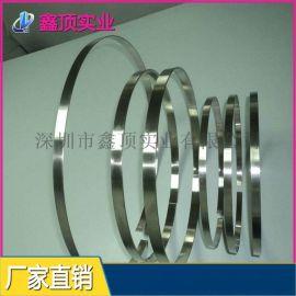 1J50铁镍合金 耐磨软磁合金带 钢带硬度