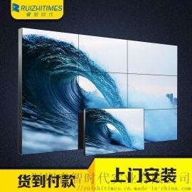 LG55寸液晶拼接屏廠家直銷液晶大屏拼接單元拼接牆