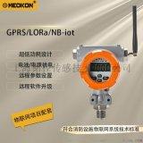 NB-iot無線消防壓力水壓監測終端壓力錶