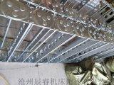 不鏽鋼加強型鋼製拖鏈, 框架式不鏽鋼鋼製拖鏈