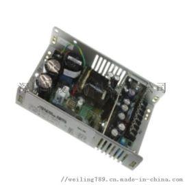 開關電源MBC40-1024G-2