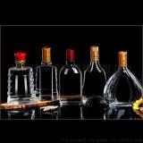 一斤装  瓶 500ml玻璃酒瓶