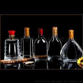 一斤装白酒瓶 500ml玻璃酒瓶