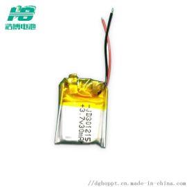 301012聚合物 电池20mAh毫安3.7V伏智能手环 离子电池 厂家直销