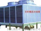 龙轩定制玻璃钢冷却塔 方形横流式玻璃钢冷却塔